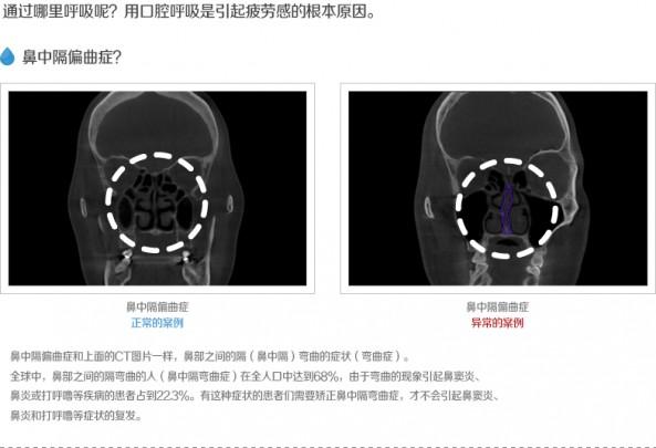 surgery_02_01-2
