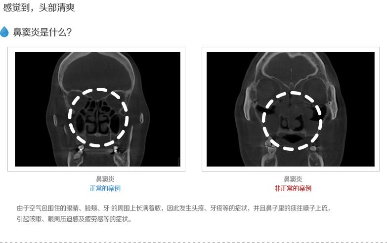 surgery_04_01